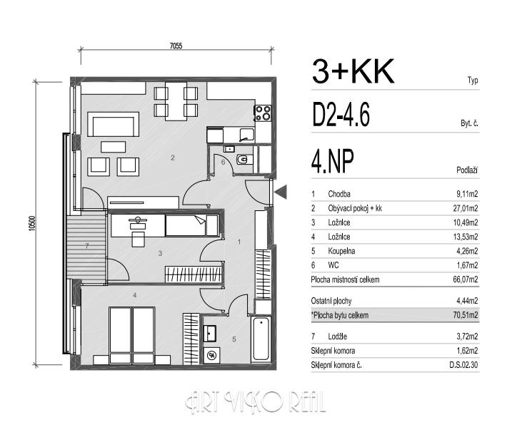 Резиденция «Аргентинская» ID 3953