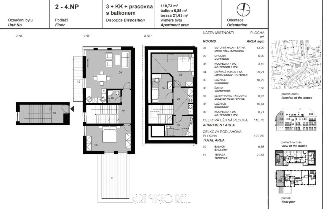 Резиденция «Есениова» ID 3589