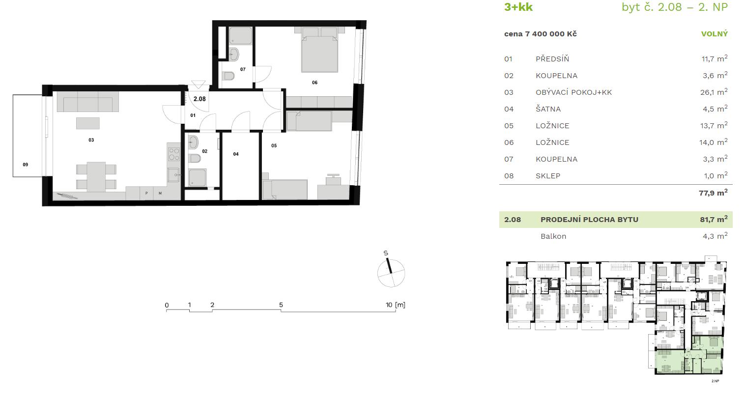 Жилой дом «Приматорска» ID 1068