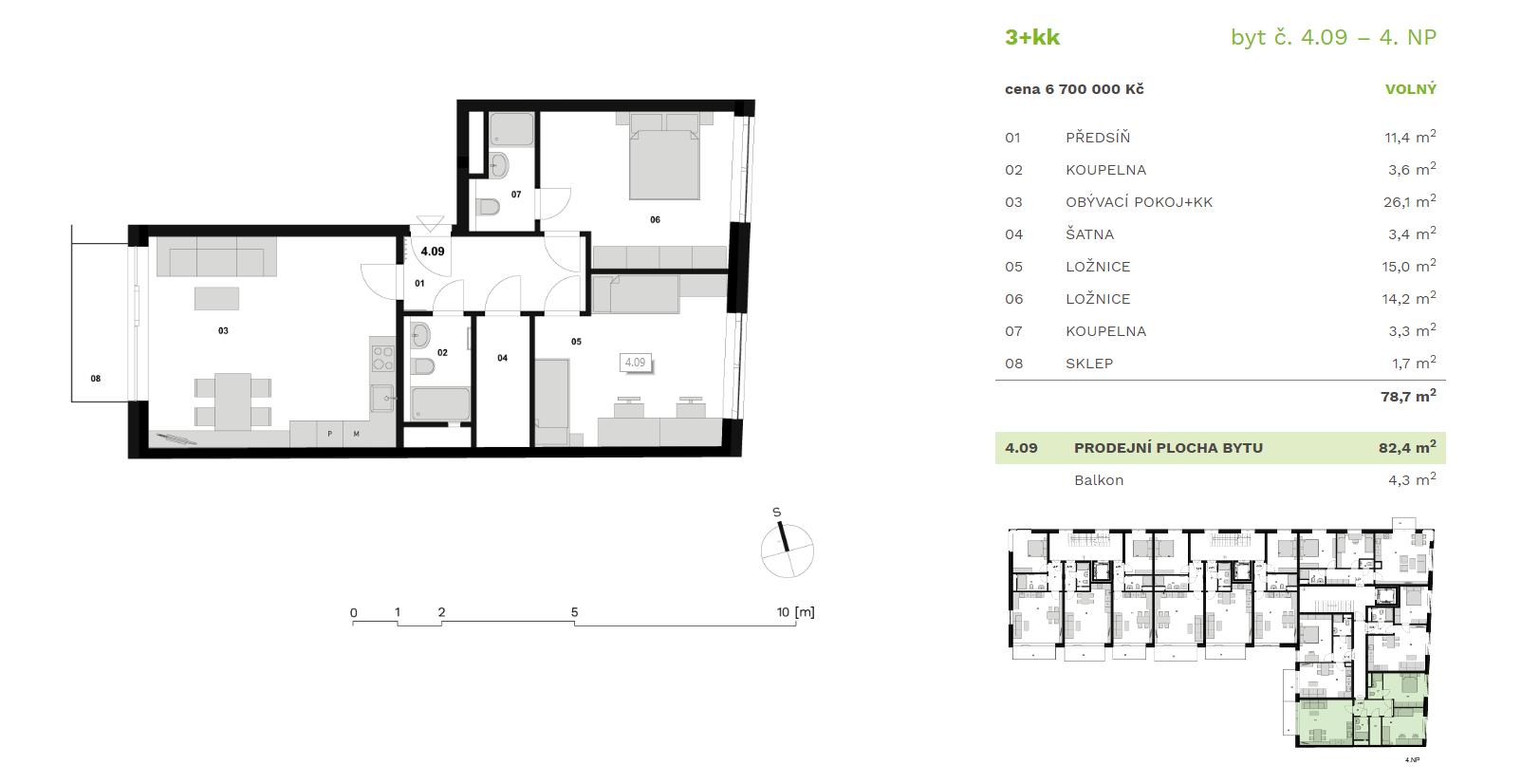 Жилой дом «Приматорска» ID 1071