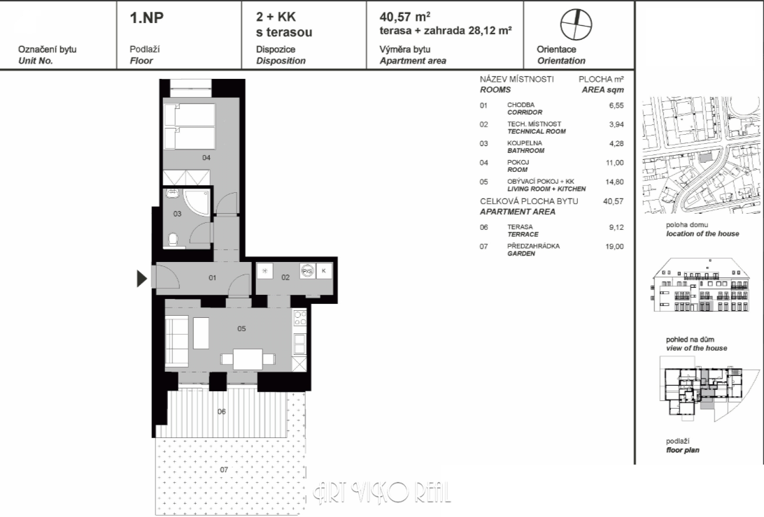 Резиденция «Есениова» ID 3587