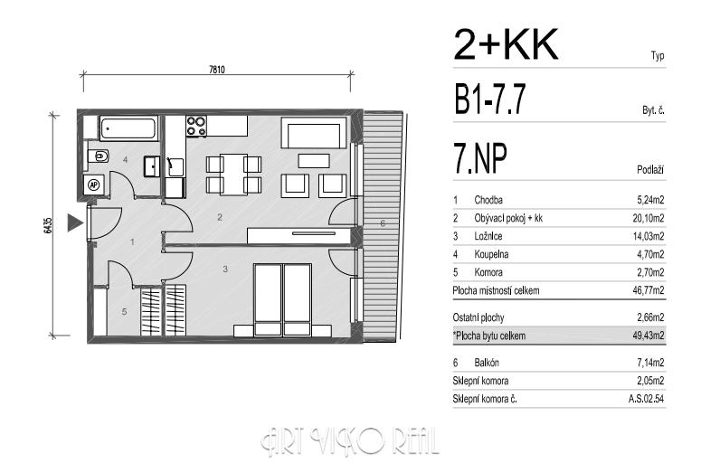 Резиденция «Аргентинская» ID 3927