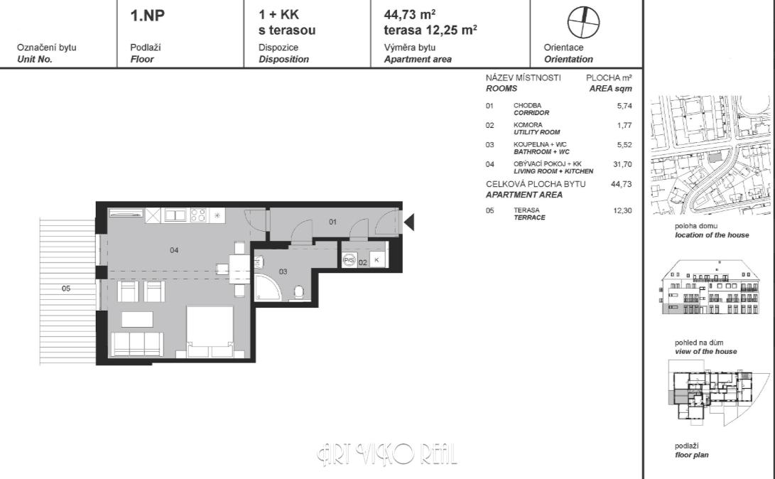 Резиденция «Есениова» ID 3586
