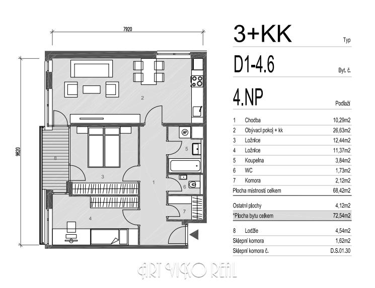 Резиденция «Аргентинская» ID 3952